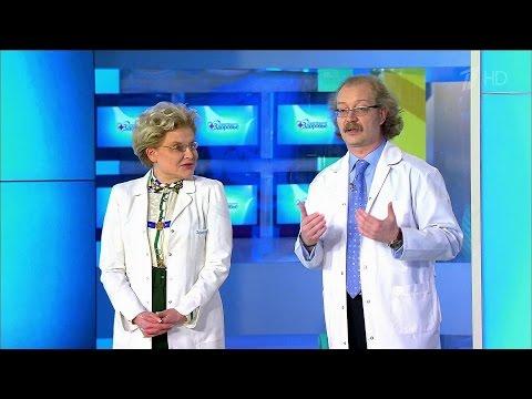 Здоровье. Как выбрать хорошего врача? Педиатр.(05.06.2016)