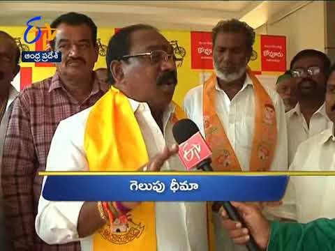 10 AM   Ghantaravam   News Headlines   22nd March 2019   ETV Andhra Pradesh