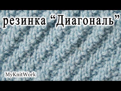 Модели и схемы вязания спицами 2016 2017 года Схемы