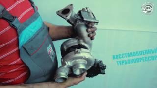 Замена турбины Mersedes GL350