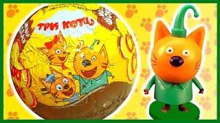ТРИ КОТА от Чупа-чупс. Открываем сюрпризы Chupa-Chups. Three cats. Unboxing Chocolate Eggs