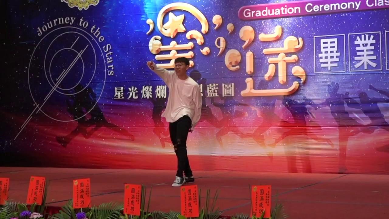 葳格國中第十二屆畢業餐會 - 902 個人舞蹈表演 - YouTube