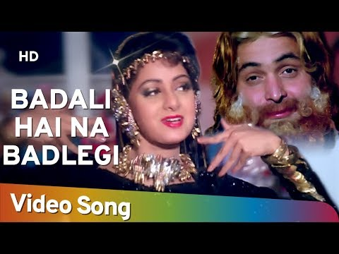 Badali Hai Na Badlegi Hum (HD) | Banjaran Songs | Rishi Kapoor | Sridevi |  Pran | Gulshan Grover