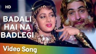 Badali Hai Na Badlegi Hum (HD) - Banjaran Songs - Rishi Kapoor - Sridevi -  Mohd Aziz
