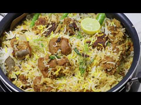 How to Make Mutton Briyani Restaurant Style in Telugu at hom