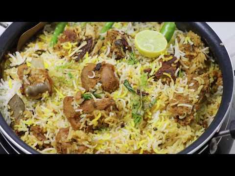 How to Make Mutton Briyani Restaurant Style in Telugu at home