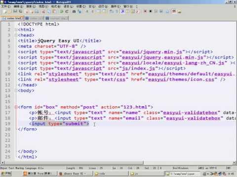 33 jQuery EasyUI第31章 Form表单组件