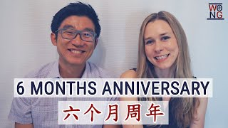 AMWF: 6 Months Anniversary Thank You 亚男西女情侣:  6个月周年 Video