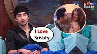 Bigg Boss 12 : Rohit Suchanti Accepts That He Likes Srishty Rode | रोहित को हुआ सृष्टी से प्यार !!