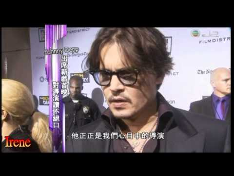 "Johnny Depp at ""The Rum Diary"" Premiere & Interview"