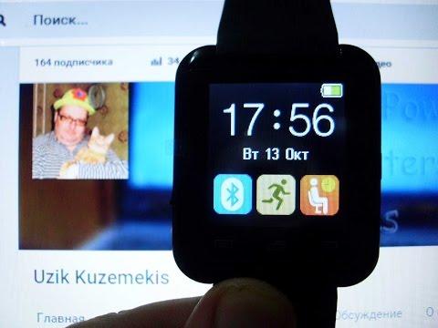 Smart Watch uWatch u8 u80 update firmware - Прошивка