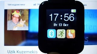 Smart Watch uWatch u8 u80 update firmware - Прошивка