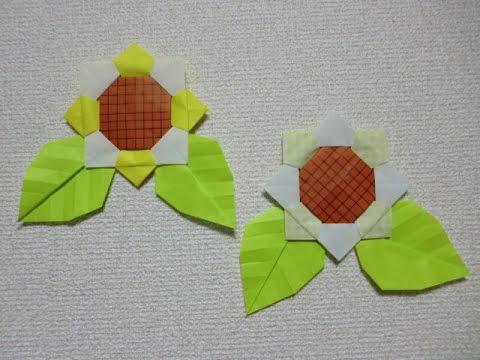 簡単 折り紙 折り紙 ひまわり 作り方 : matome.naver.jp