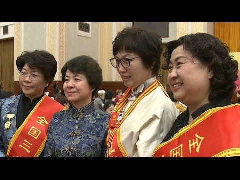 China celebrates women's achievements on International Women's Day