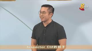 警方推虚拟警员Inspector Clif 与网民互动
