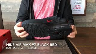 Nike Air Max 97 Black Red