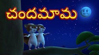 Chandamama Chandamama | Telugu Rhymes for Children | Infobells