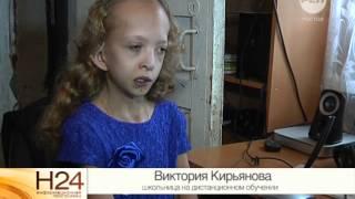 Дистанционное образование детей-инвалидов