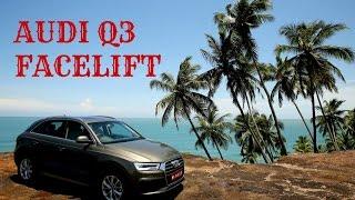 2015 audi q3 face lift driven   india video review   zeegnition