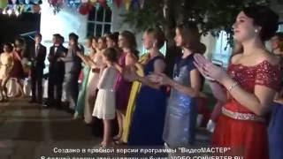 Самый лучший флэшмоб родителей на выпускном 2016, Каневская СОШ №4