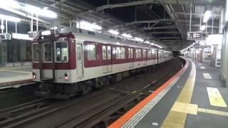 近鉄2430系2432編成普通名張行き発車