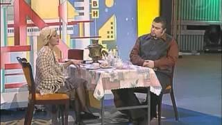 Как поссорились Денис Леонидович с Натальей Андреевной