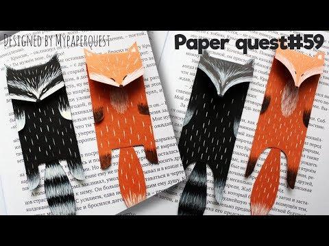 ЗАКЛАДКИ своими руками из бумаги 🦊 ЛИСИЧКА И ЕНОТ 🦝 [ПОДЕЛКИ В ШКОЛУ] Bookmarks DIY Craft