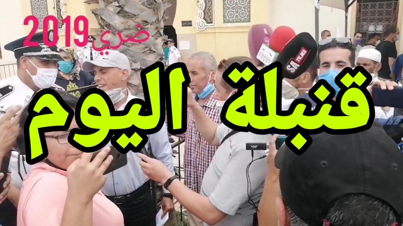 قنبلة اليوم نايضة بين خو يوسف الزروالي و راس العظم