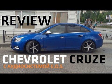 Chevrolet Cruze - Обзор Аудиосистемы [eng Sub]