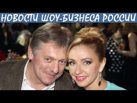 Навка и Песков скромно и тихо отпраздновали первую годовщину свадьбы. Новости шоу-бизнеса России.