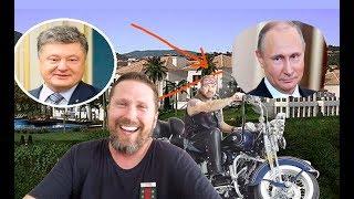 Порошенко отдыхал рядом с дачей Путина