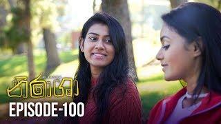 Nirasha | Episode 100 | සතියේ දිනවල රාත්රී 08.30 ට - (2019-04-23) | ITN Thumbnail