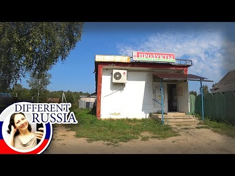 Provincial Russia: Grocery shop in a tiny Russian village