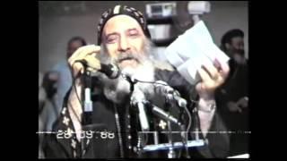 33ـ البركة 28 09 1988 محاضرات يوم الأربعاء البابا شنودة الثالث