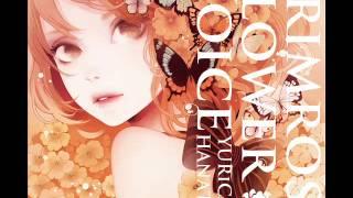 Primrose Flower Voice 02.ライ ライ ライ  ユリカ/花たん thumbnail