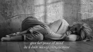 Royksopp •♥•  Here She Comes Again •♥• Ето Я, Идва Отново 🌹 Lyrics