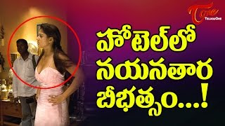 Bubbly Actress Nayantara's Shocking Behaviour !