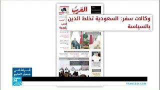 السعودية تفرض إجراءات لاستقبال القطريين لأداء مناسك الحج