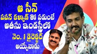 If he did that scene with Pawan Kalyan, he would have become No.1 director: SS Rajamouli