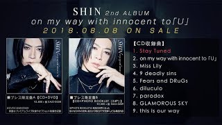 SHIN - this is our way