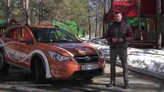 Тест-Драйв Subaru Xv. Внедорожный Участок