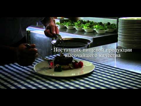 Ministerio De Agricultura De Chile - Versión Ruso