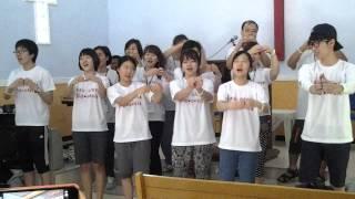 Dalam Yesus Kita Bersaudara - Korea