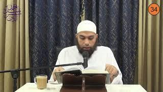 سنن الإمام الترمذي 34 ـ أَبْوَابُ الِاسْتِئْذَانِ وَالْآدَابِ ـ الشيخ أحمد نبيل
