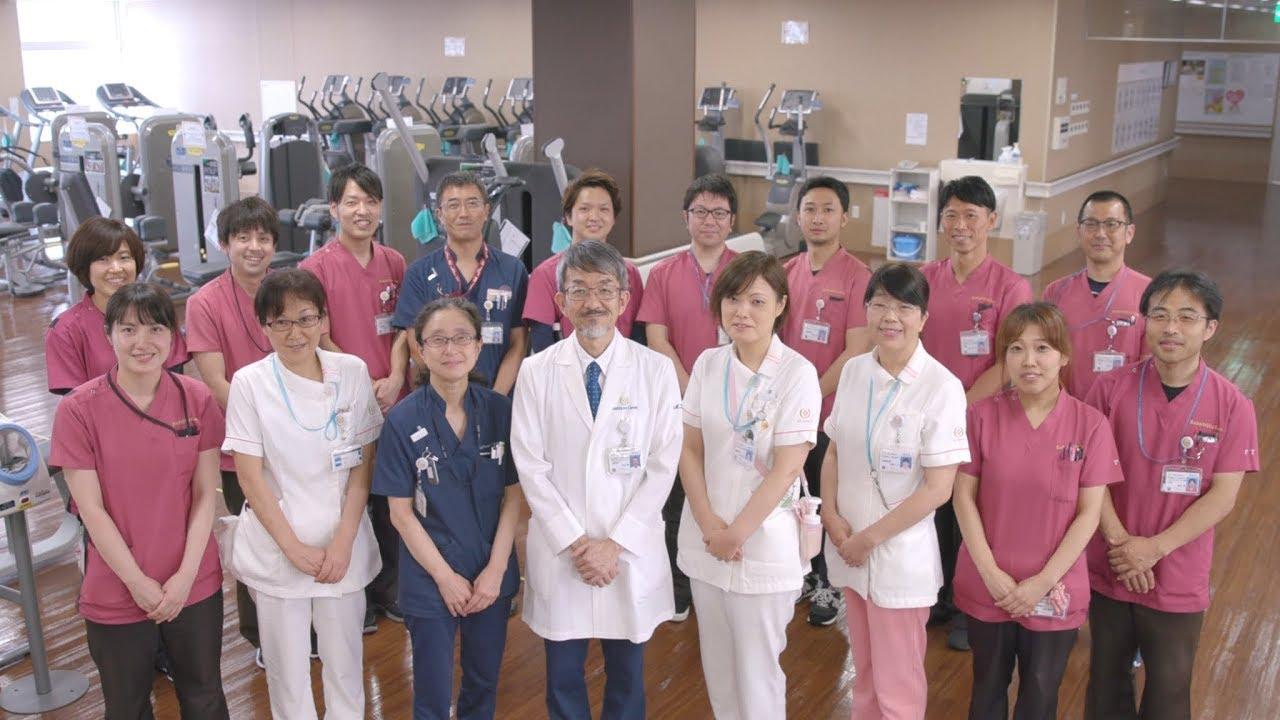 聖 マリア 病院