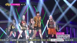 130504 Music Core: T-ARA N4- Jeon Won Diary (Debut Stage) Thumbnail