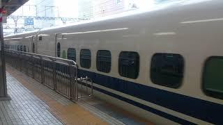 東海道新幹線 700系 こだま 静岡駅発車シーン