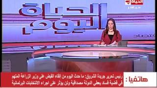 فيديو..لبنى عسل: من حق الرأى العام معرفة تفاصيل قضية