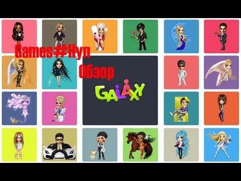 галактика знакомств для symbian 9 4