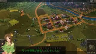 【UGCW】ポジティブパッションの南北戦争 1戦目